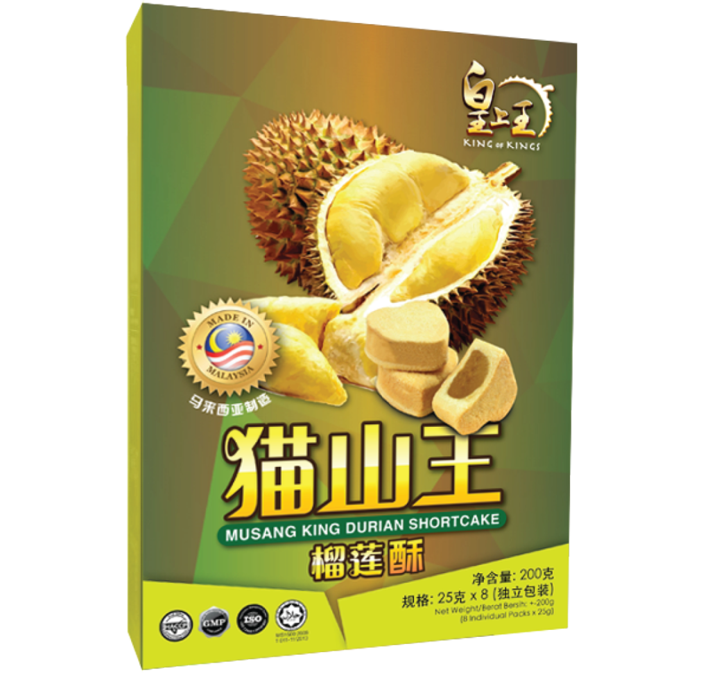Musang King Durian Shortcake