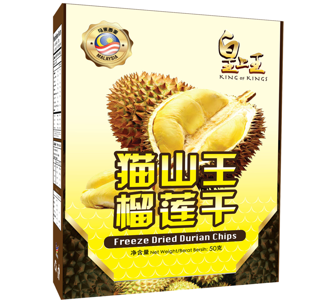 Musang King Freeze Dried Durian Chips