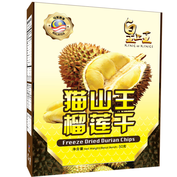 durian, musang king, musang king durian, mao shan wang, frozen, frozen durian, liquid nitrogen, liquid nitrogen durian, king of fruit, king of kings, top fruits, top fruit, king, kings, china, malaysia, freeze dried durian, dried durian, biscuit, durian biscuit, shortcake, durian shortcake, cookies, durian cookies, durian cream, cream filled cookies, durian cream filled cookies, musang king coconut cookies, durian coconut cookies, musang king durian coconut cookies, mao shan wang cookies, mao shan wang biscuit, mao shan wang shortcake, mao shan wang freeze dried chips, d197, 400g, frozen durian, durian liquor, durian pulp, durian mooncake, durian flavour, durian paste, d24, musang king durian paste, d197 durian paste, d197 freeze dried durian, durian dumpling, frozen durian dumpling, musang king durian dumpling, mango, dried mango, freeze dried mango, dried durian, banana, freeze dried banana, dried banana, jackfruit, freeze dried jackfruit, dried jackfruit, tongkat ali, tongkat, ali, kacip, fatimah, kacip fatimah, durian coconut cookies, coconut cookies, musang king cookies, musang king durian coconut cookies, cookies, coconut, mao shan wang cookies, mao shan wang durian coconut cookies, mooncake, mooncake oem, oem, durian mooncake, musang king mooncake, musang king durian mooncake, mao shan wang durian mooncake, mao shan wang mooncake, oem mooncake