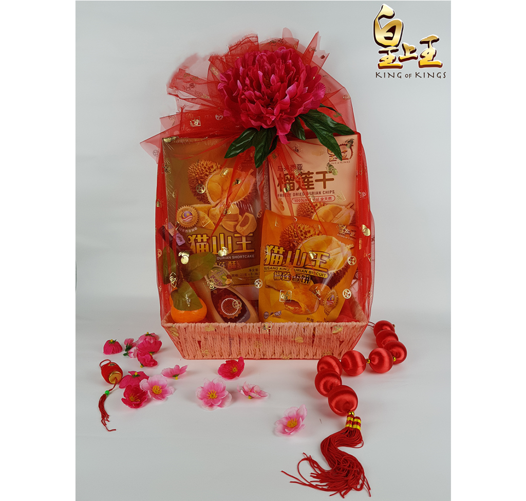 Red Musang King Durian CNY Hamper 2019