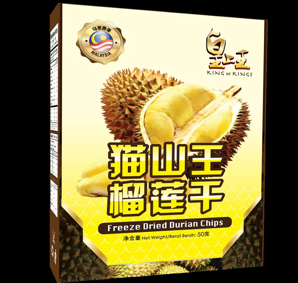 Musang King Freeze Dried Durian Chips