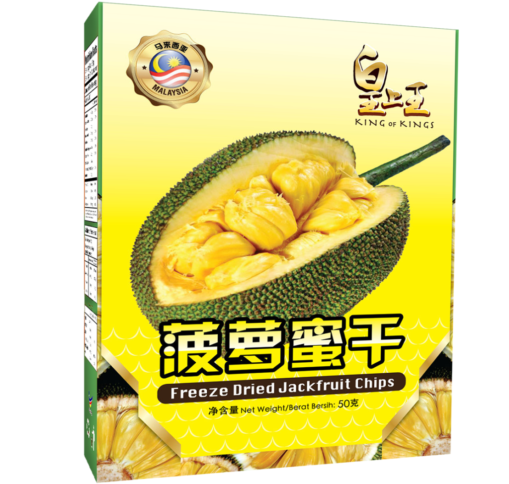 Freeze Dried Jackfruit Chips