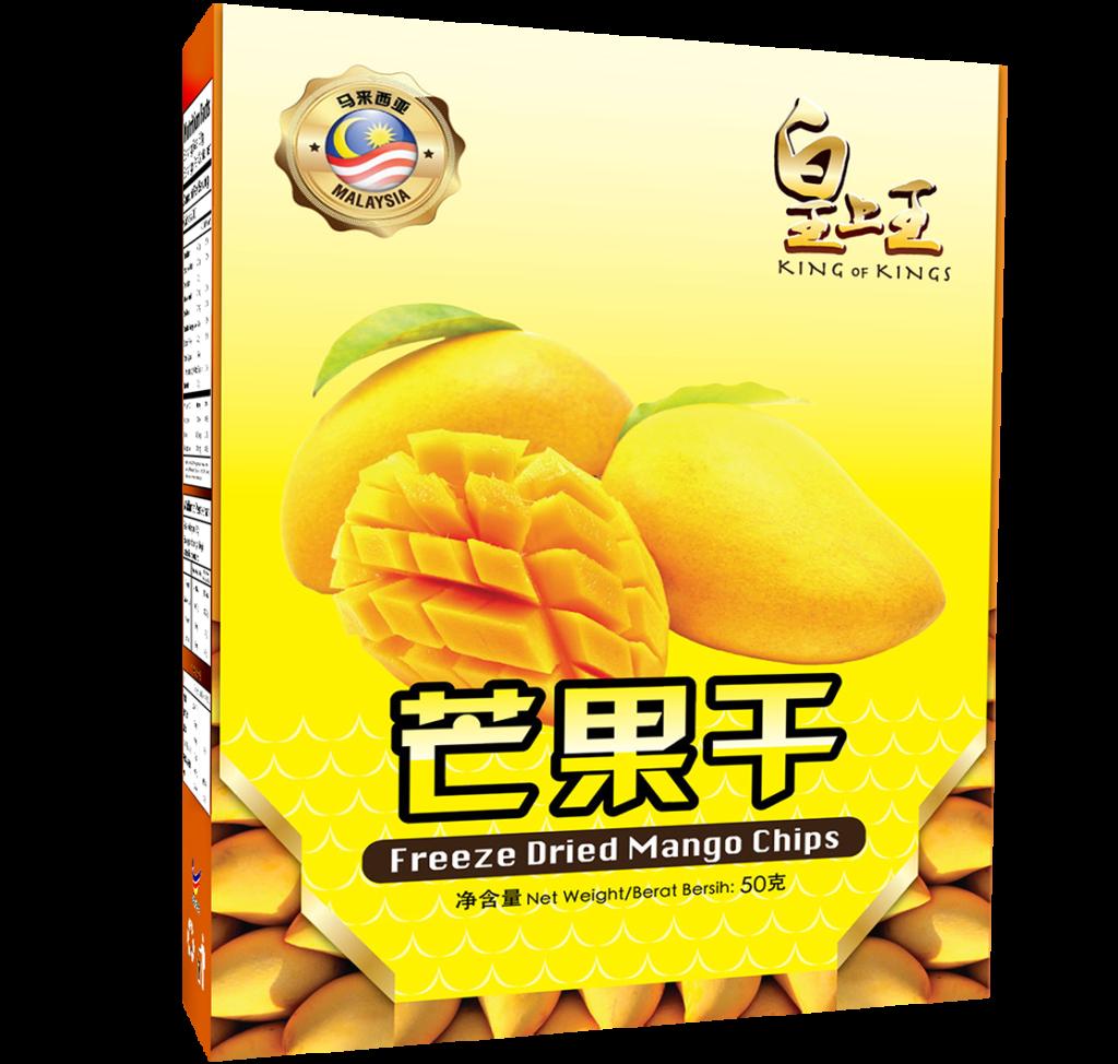 Freeze Dried Mango Chips