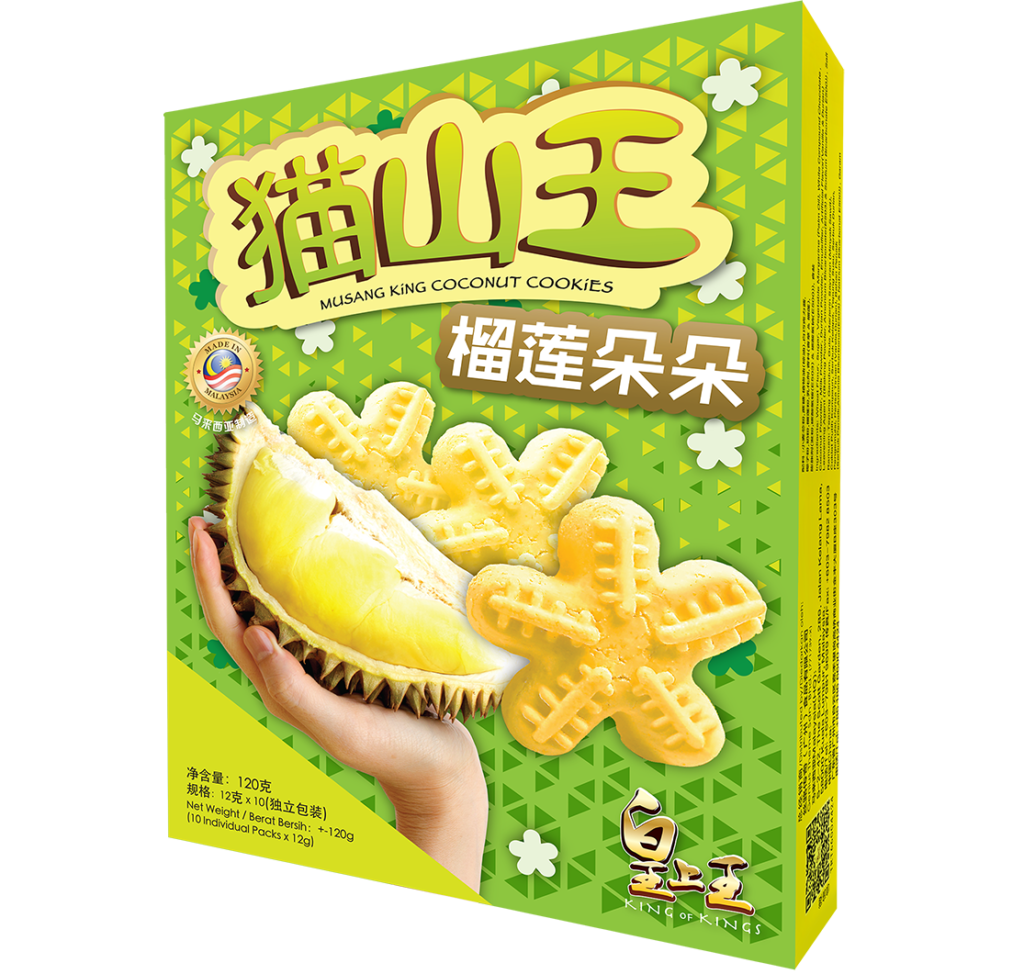 Musang King Durian Coconut Cookies