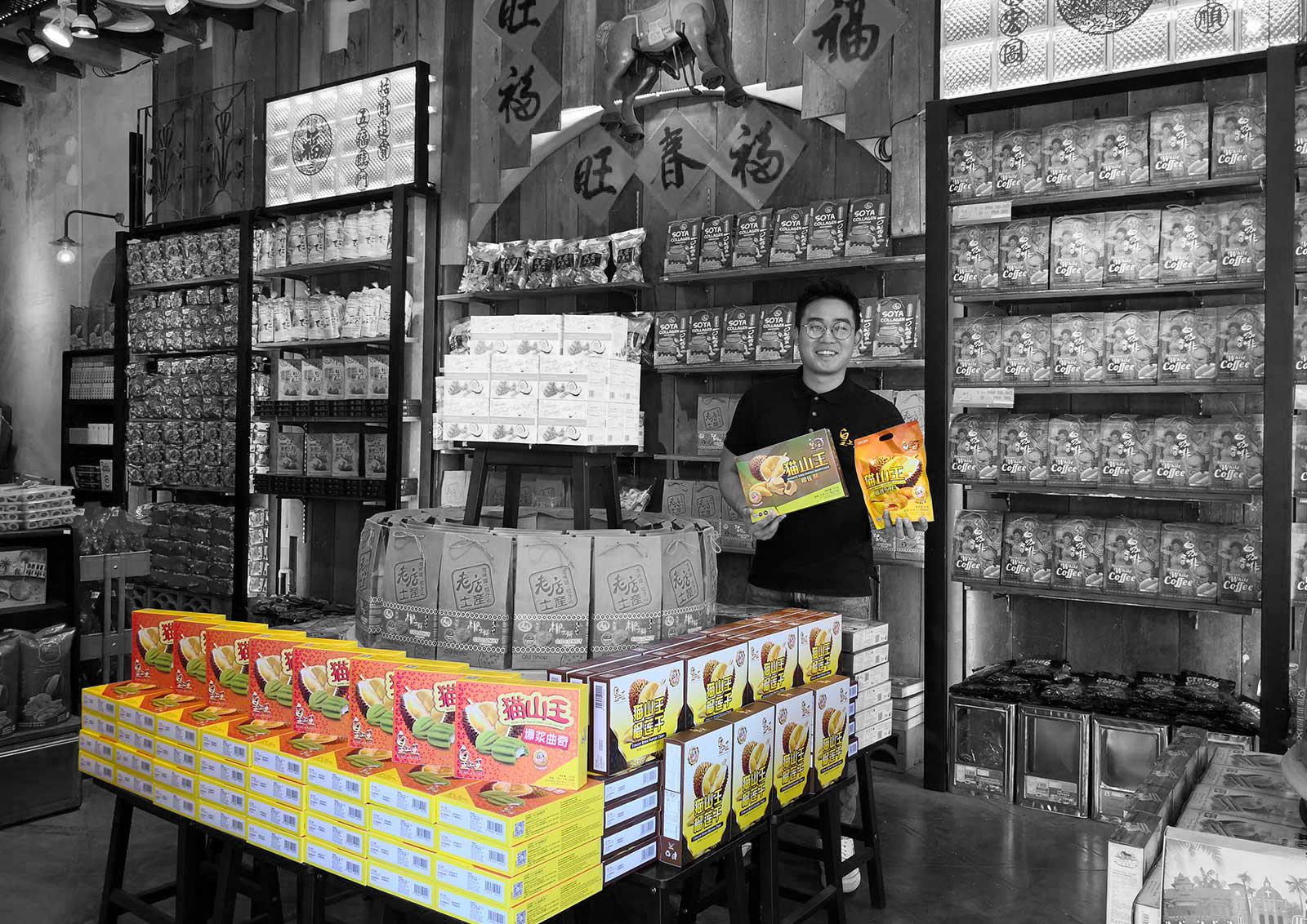 durian, musang king, musang king durian, mao shan wang, frozen, frozen durian, liquid nitrogen, liquid nitrogen durian, king of fruit, king of kings, top fruits, top fruit, king, kings, china, malaysia, freeze dried durian, dried durian, biscuit, durian biscuit, shortcake, durian shortcake, cookies, durian cookies, durian cream, cream filled cookies, durian cream filled cookies, musang king coconut cookies, durian coconut cookies, musang king durian coconut cookies, mao shan wang cookies, mao shan wang biscuit, mao shan wang shortcake, mao shan wang freeze dried chips, d197, 400g, frozen durian, durian liquor, durian pulp, durian mooncake, durian flavour, durian paste, d24, musang king durian paste, d197 durian paste, d197 freeze dried durian, durian dumpling, frozen durian dumpling, musang king durian dumpling, mango, dried mango, freeze dried mango, dried durian, banana, freeze dried banana, dried banana, jackfruit, freeze dried jackfruit, dried jackfruit, tongkat ali, tongkat, ali, kacip, fatimah, kacip fatimah, durian coconut cookies, coconut cookies, musang king cookies, musang king durian coconut cookies, cookies, coconut, mao shan wang cookies, mao shan wang durian coconut cookies, mooncake, mooncake oem, oem, durian mooncake, musang king mooncake, musang king durian mooncake, mao shan wang durian mooncake, mao shan wang mooncake, oem mooncake,猫山王榴莲, 猫山王, 榴莲, 猫山王榴莲饼, 猫山王榴莲香饼, 猫山王榴莲酥, 榴莲酥, 酥,